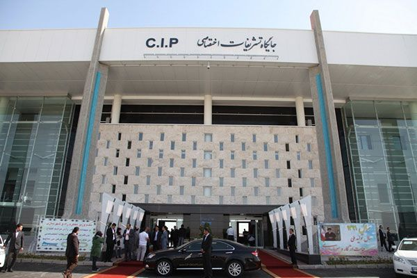 Image result for airport cip