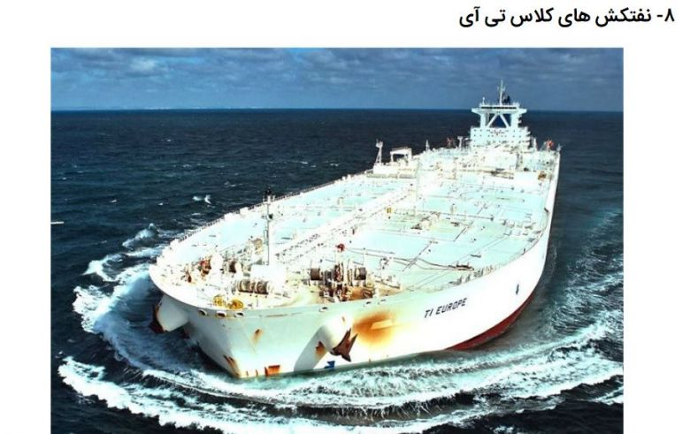 The Top Ten Largest Oil Tankers Ever Built