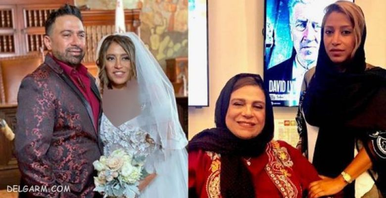 Gohar Kheirandish' s daughter wedding party in the U.S