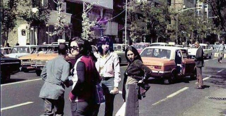 Iran before the revolution