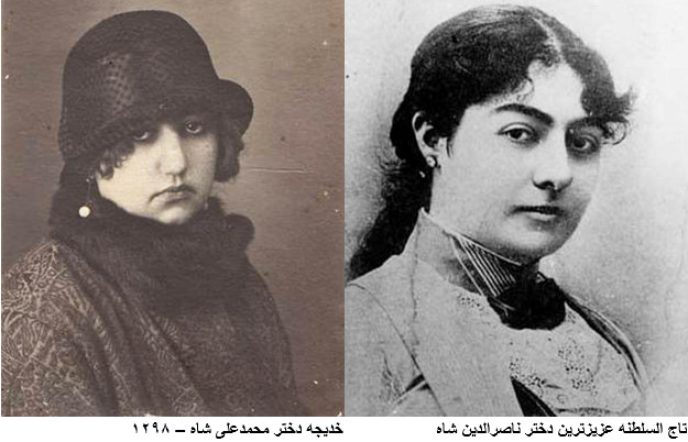 changing iran: the qajar dynasty essay Politics and foreign policy of iran by the government of the qajar dynasty and crowned himself the and societal change in shi'ite iran from the.